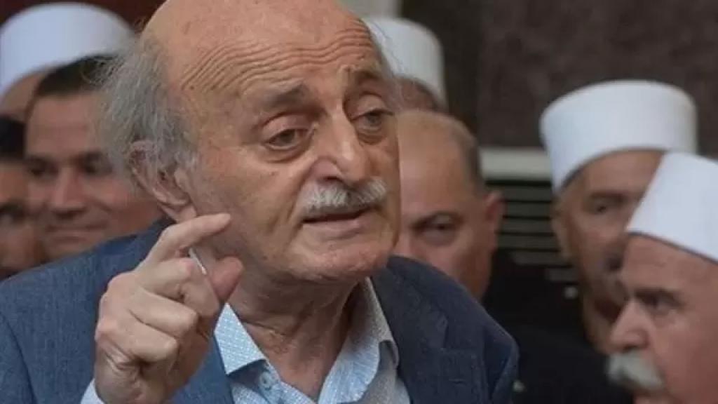 جنبلاط: اي نوع من الالغام او العقوبات فردية ام جماعية التي تحول دون تشكيل الوزارة في لبنان
