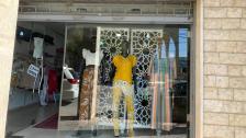 فرصة عمل.. محل للألبسة النسائية يطلب موظفة بدوام كامل في بنت جبيل