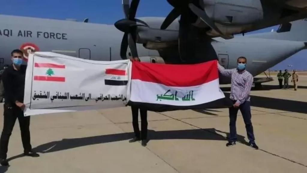 طائرة اغاثة ومساعدات طبية عراقية تصل الى مطار بيروت غداً على رأسها  وزير الصحة العراقي