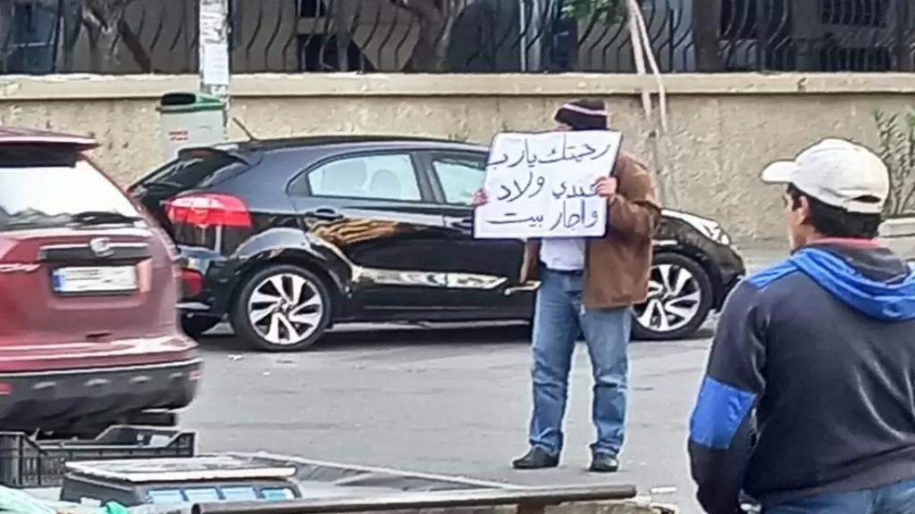 """من شوارع بيروت...رجل يحمل لافتة في منتصف الطريق: """"رحمتك يا رب عندي ولاد وأجار بيت"""""""