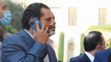 أوساط بيت الوسط: لا يتحججن احد بسفر الرئيس الحريري هو غادر لساعات وهاتفه معه فاذا وافقوا على المبادرة يمكنهم الاتصال به ليعود