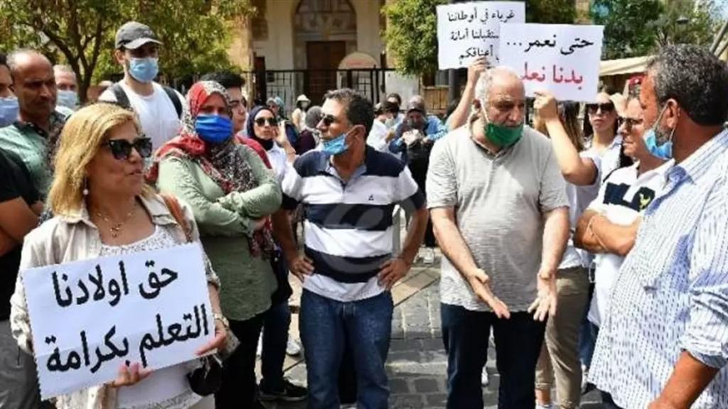 أهالي الطلاب اللبنانيين في الخارج: وعود مطمئنة من الجامعات بعدم فصل الطلاب