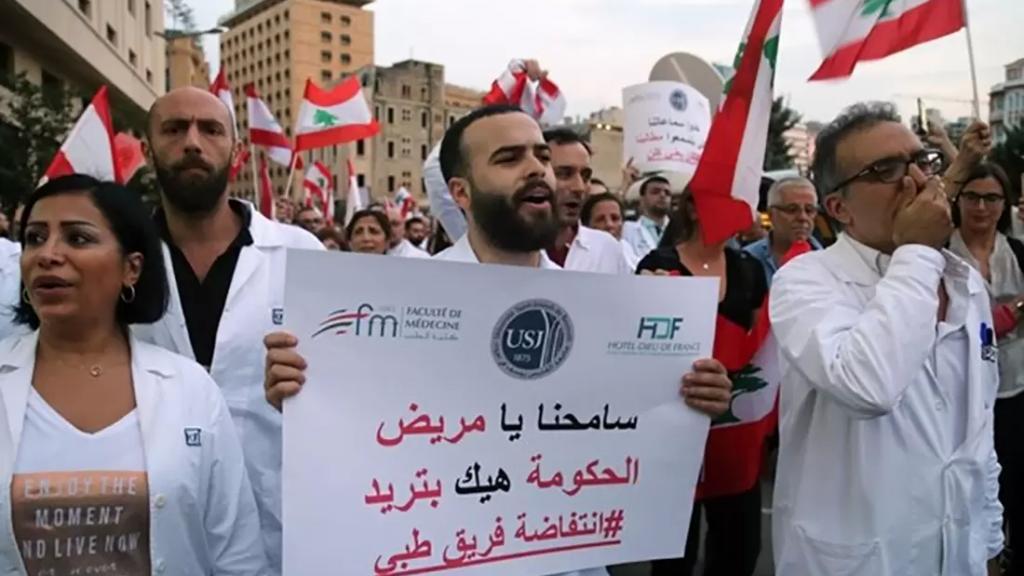 أكثر من 1000 طبيب غادروا لبنان نتيجة الأزمة المعيشية الخانقة!