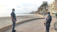 القوى الأمنية أخلت الكورنيش البحري الجنوبي في مدينة صور بعدما كان قد عج بالمواطنين وشهد زحمة سيارات