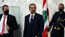 الحريري هنّأ بالفصح المجيد: أعاده الله على اللبنانيين براحة البال والطمأنينة والاستقرار