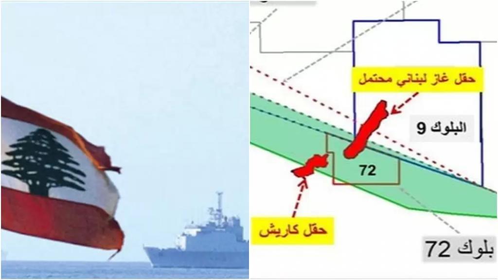 بالصورة/ معلومات عن وجود حقل غاز لبناني محتمل في البلوك رقم 9