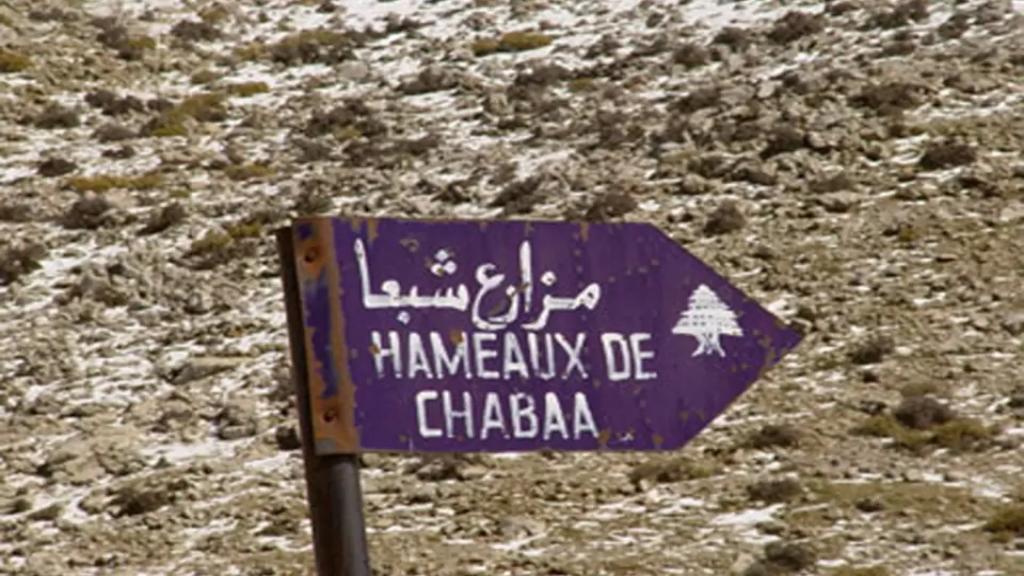 رمايات مدفعية تدريبية من عيار 155 ملم تتساقط في المناطق الحرجية في عمق مزارع شبعا اللبنانية المحتلة
