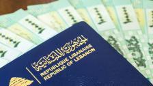 الامن العام يحذر: شبكات ناشطة على مواقع التواصل الاجتماعي تروج للحصول على جواز سفر اجنبي مقابل مبالغ مالية طائلة