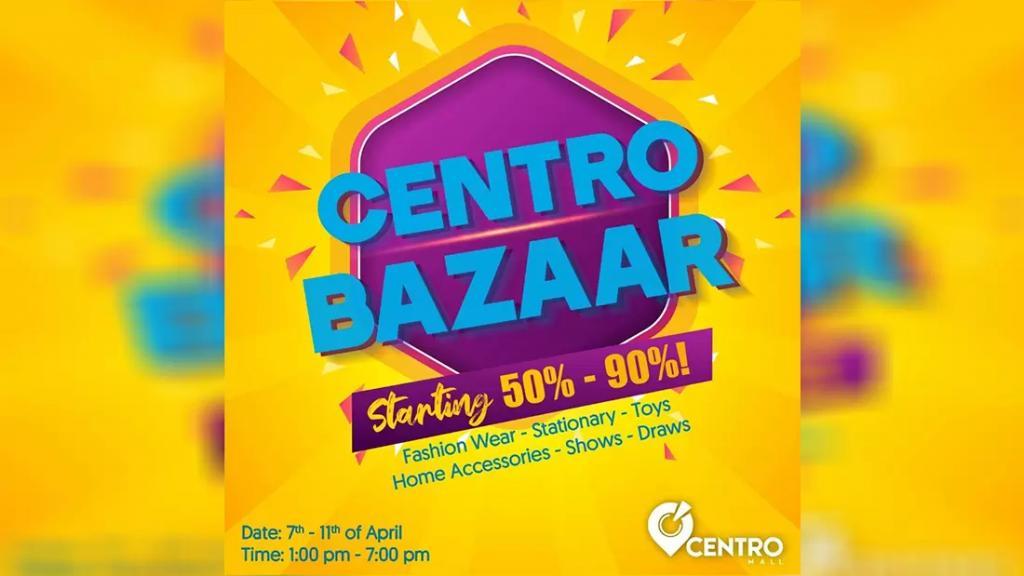 """حسومات من 50% حتى 90% في """"سنترو بازر"""" الأضخم والأوفر من Centro Mall"""
