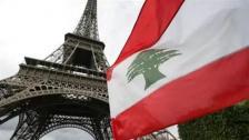 عقوبات فرنسيّة على معرقلي تشكيل الحكومة.. سياسيّون لبنانيون سيُمنعون من السّفر! (نداء الوطن)
