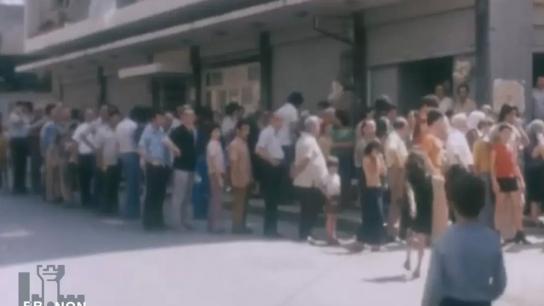 معاناة اللبناني تتكرر: فيديو نادر من أيام الـ1976..طوابير ذل للحصول على الرغيف في ظل إغلاق المؤسسات والمصارف وشح الوقود!