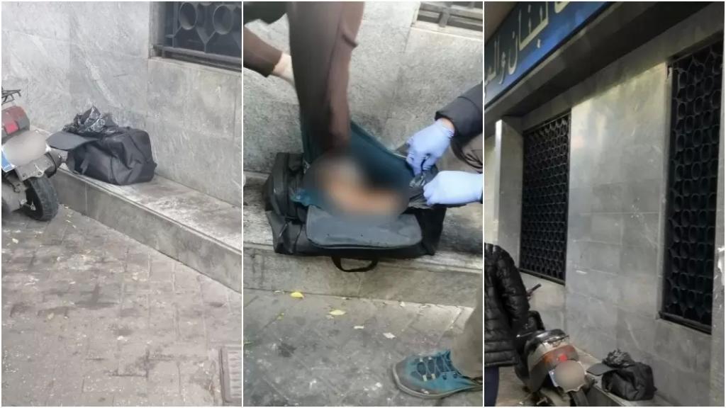 العثور على جثة مقطعة داخل حقيبة في منطقة الملا والقوى الأمنية تضرب طوقًا حول المكان