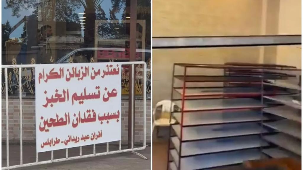 """بالفيديو/ بعض افران طرابلس """"خارج الخدمة"""""""