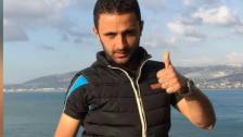"""الشاب """"كريم محي الدين"""" ضحية اشكال الخناق- طرابلس الذي حصل على خلفية توزيع حصص غذائية"""