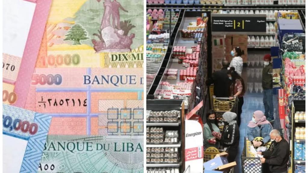 """بالصور/ لبنان 2021 """"الأغلى"""" عربياً.. هذا ما تشتريه 10 آلاف ليرة مقارنة بالسنوات الماضية!"""