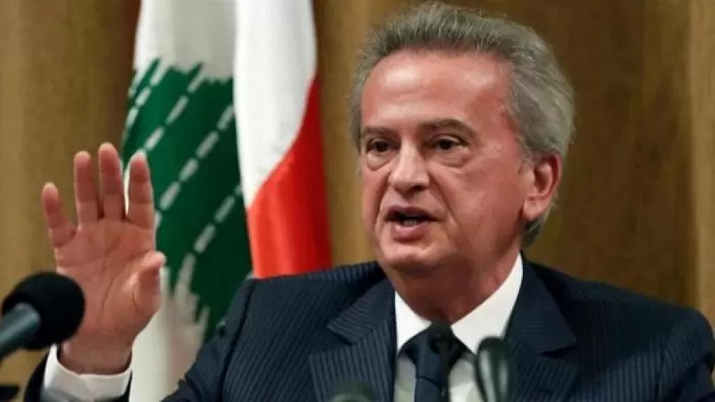 مصرف لبنان: التضخم في لبنان كان ليصل إلى نسبة 275% لولا تدخل المصرف في الأشهر الماضية