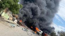 بالفيديو والصور/ شهيد وأكثر من 12 مصاباً بالانفجار الذي هز مدينة الصدر شرقي بغداد