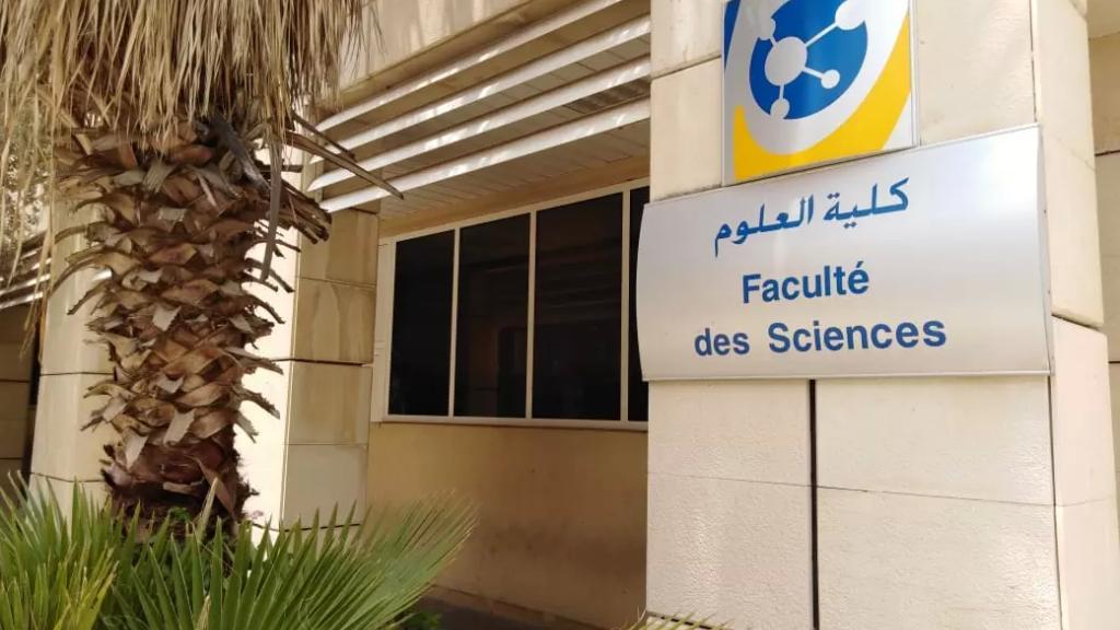«قرصنة» محاضرات الأساتذة في كلية العلوم في الجامعة اللبنانية! (الأخبار)