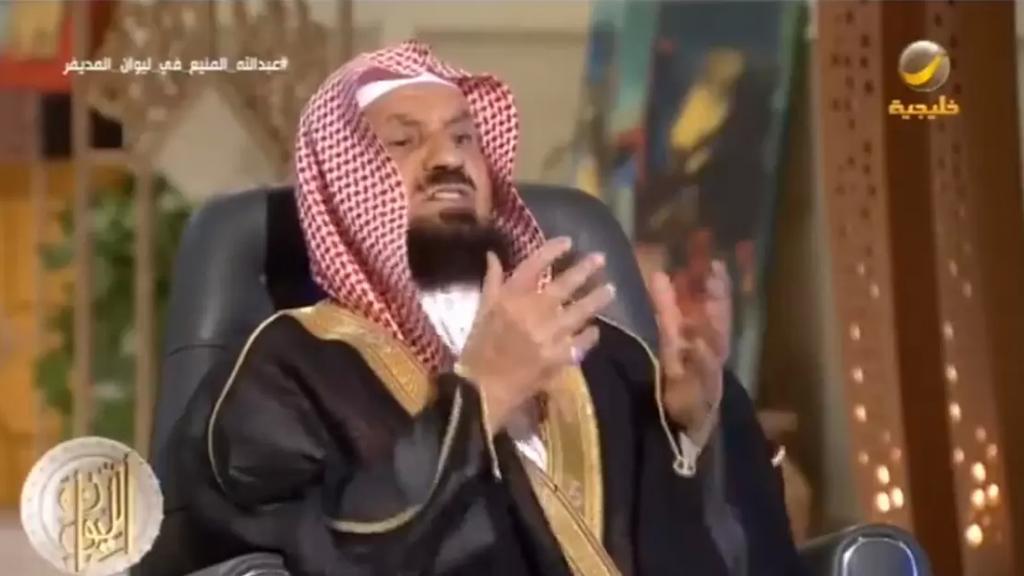 """عضو كبار العلماء في السعودية يحرم العملات الرقمية مثل البيتكوين ويصفها بـ """"صالة قمار""""!"""