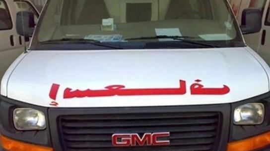 في لبنان...ضبط سرعة بحق سيارة اسعاف!