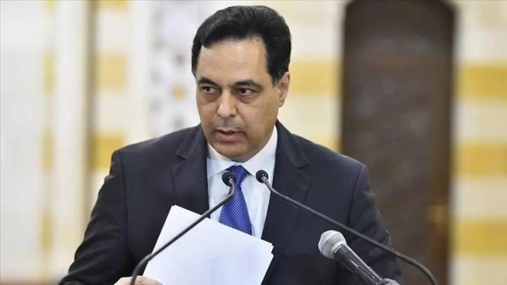 الرئيس دياب من الدوحة: يبدو ان هناك قرار سياسي لعدم مساعدة لبنان في هذه المرحلة