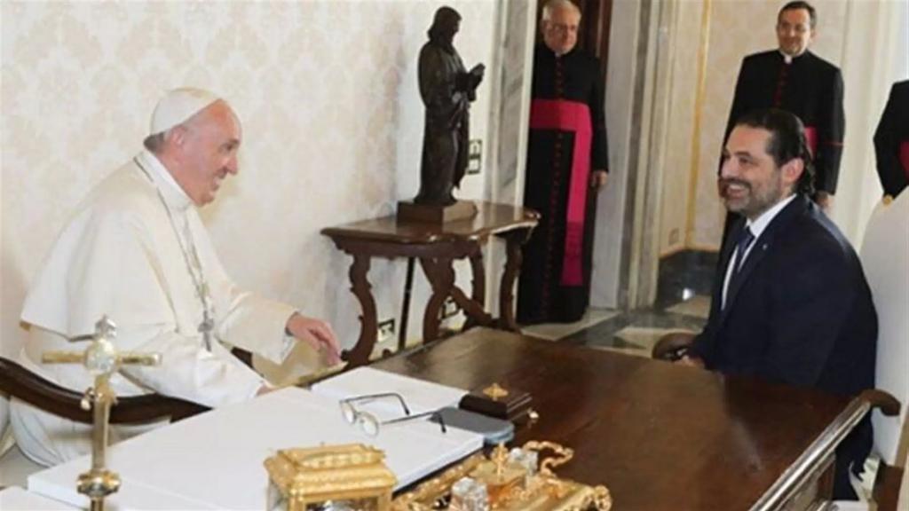 البابا فرنسيس استقبل الحريري صباح اليوم في القصر الرسولي: الفاتيكان جاهز لمساعدة لبنان