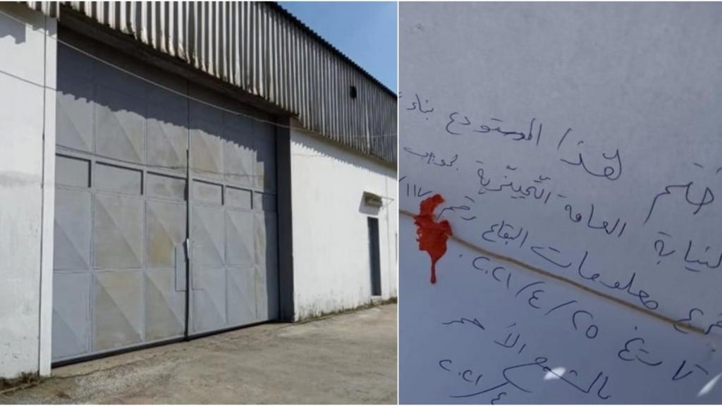 الجديد:ختم مستودع في تعنايل بالشمع الاحمر، تبين بأن حمولة شاحنة الرمان السورية قد افرغت فيه ونقلت الى شاحنة لبنانية