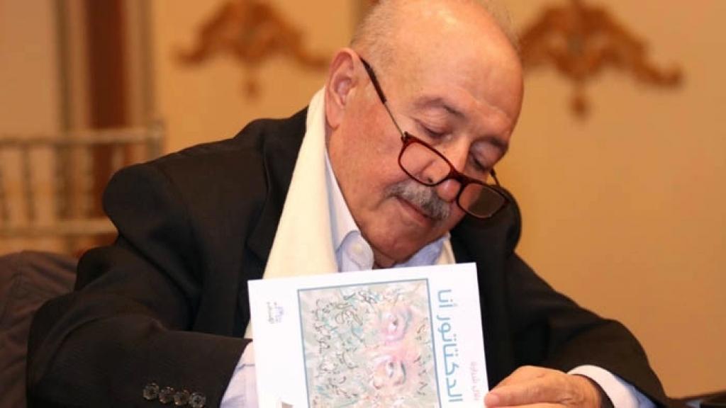 مجلس عزاء حسيني بمناسبة ذكرى أربعين المرحوم الاستاذ بلال شرارة الجمعة في منزله في بنت جبيل