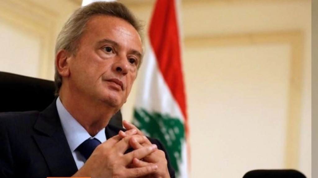 المجلس المركزي لـ مصرف لبنان يوافق على تعاميم المنصّة الإلكترونية وسيعمل بالتنسيق مع وزير المالية على اطلاقها ابتداء من الاسبوع المقبل