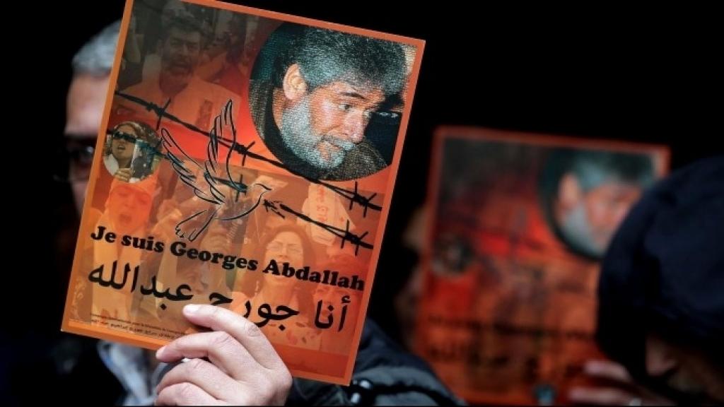 """مسؤول فرنسي: لا يمكن إطلاق جورج عبدالله من دون """"اعتذار وتعهّد"""""""