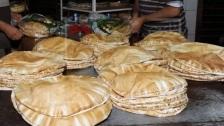 أسعار جديدة لـ الخبز في لبنان.. اليكم التفاصيل