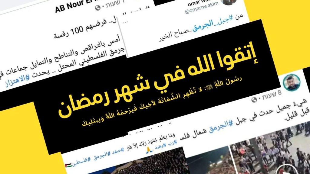 """افخاي ادرعي عن الشامتين بحادثة ميرون: """"اتقوا الله في شهر رمضان فنحن قوم لا نتمنى الاذى للاخرين""""!"""