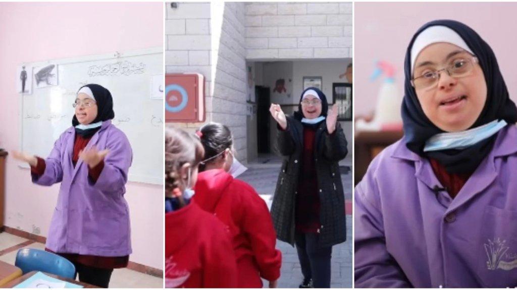 """بالفيديو/ هبة...أول معلمة مصابة بمتلازمة داون في فلسطين: """"حابة أكون مديرة مدرسة أطفال الدوان"""""""