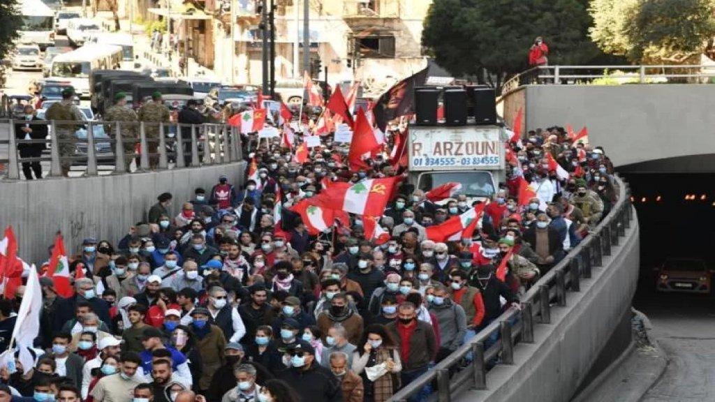 الحزب الشيوعي: يا عمال لبنان اتحدوا وانتفضوا