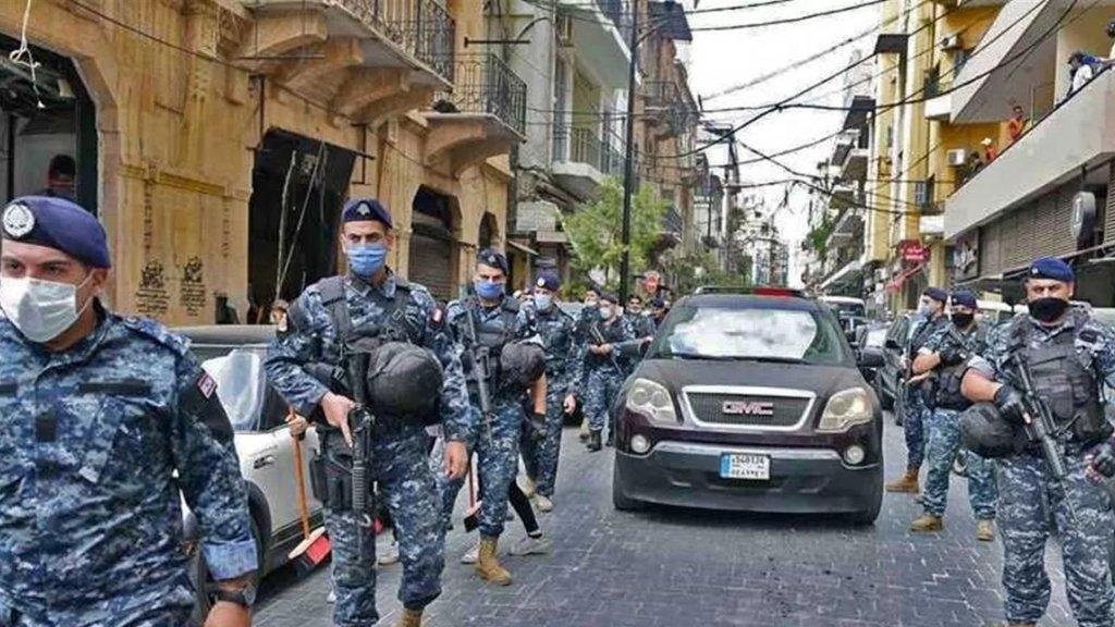 بالصورة/ قوى الأمن تنشر تفاصيل حظر التجول والقطاعات المستثناة خلال فترة عيد الفصح