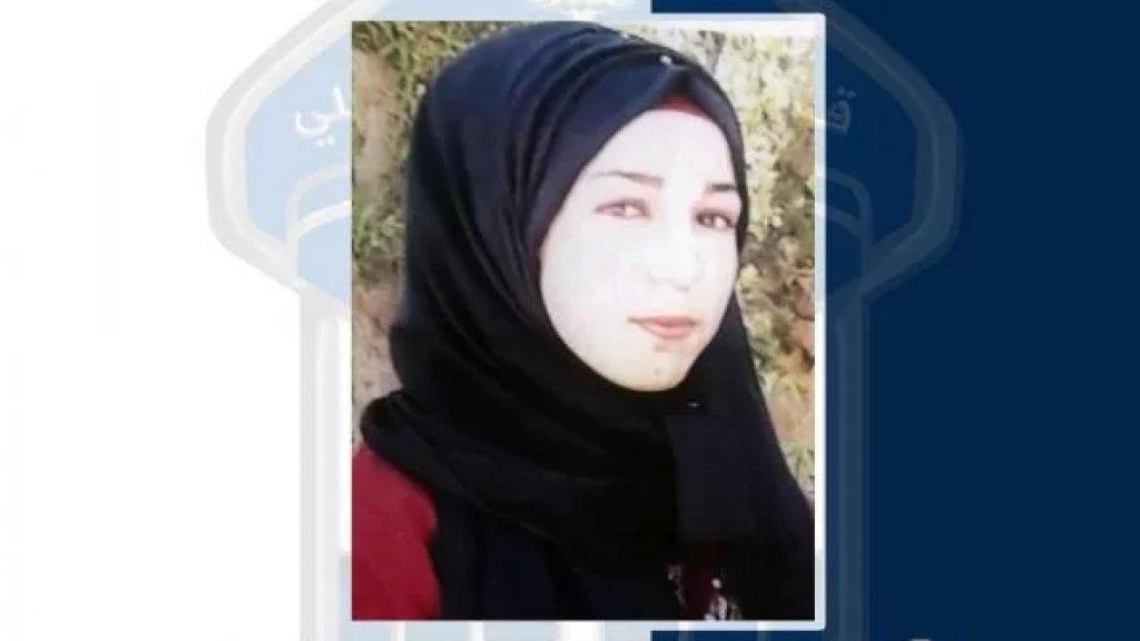 ابنة الـ 17 عاماً مفقودة...خلود غادرت بتاريخ 17-8-2020 منزل ذويها في بلدة عين عنوب -عاليه ولم تَعُد