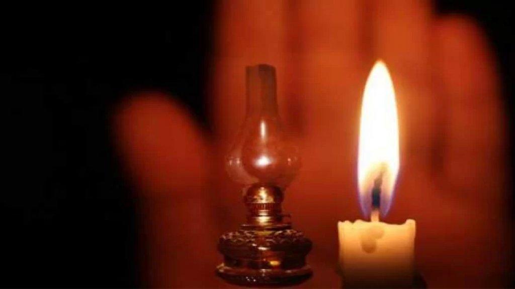 """دولار واحد من سلفة الخزينة لم يصل حتى اللحظة إلى """"كهرباء لبنان""""... والعتمة على الأبواب (الشرق الأوسط)"""
