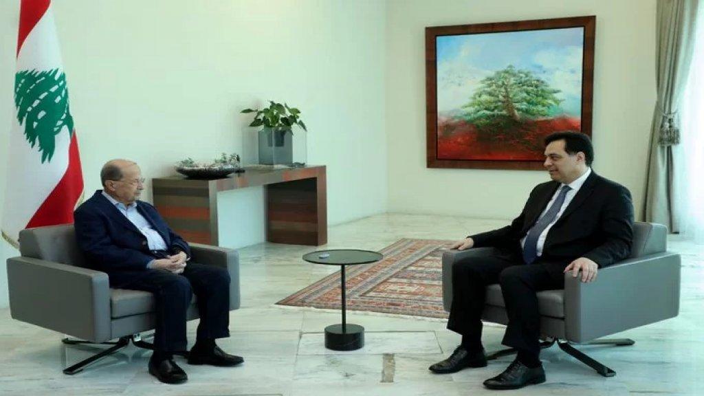 لقاء بين الرئيس عون ودياب...بحثا في موضوع البطاقة التمويلية التي يتم الاعداد لها لمواجهة الظروف الاقتصادية الراهنة