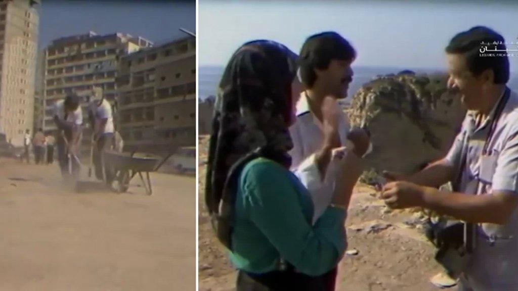 بالفيديو/ مشهد نادر لبيروت.. حين حاولت العاصمة نفض غبار الحرب عام 82 في محاولة للعودة للحياة الطبيعية