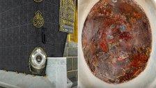 """صور عالية الدقة لأول مرة لـ """"الحجر الأسود"""" بتقنية """"فوكس ستاك بانوراما"""".. استغرق انجازها 7 ساعات تصوير و50 ساعة معالجة!"""