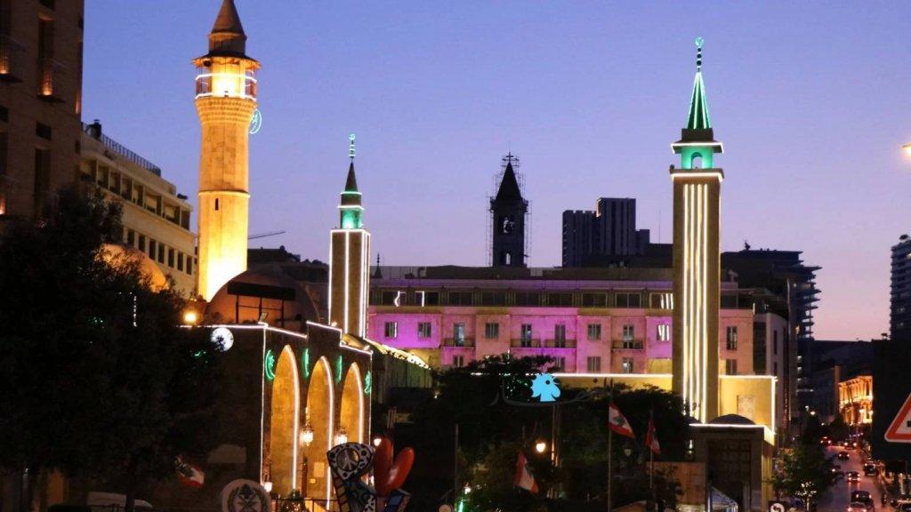 مذكرة بإقفال كل الإدارات والمؤسسات العامة والبلديات بمناسبة عيد الفطر
