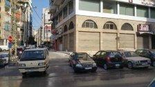 بالصور/ للمهتمين.. محل بموقع لافت له 5 واجهات للبيع في طريق الجديدة