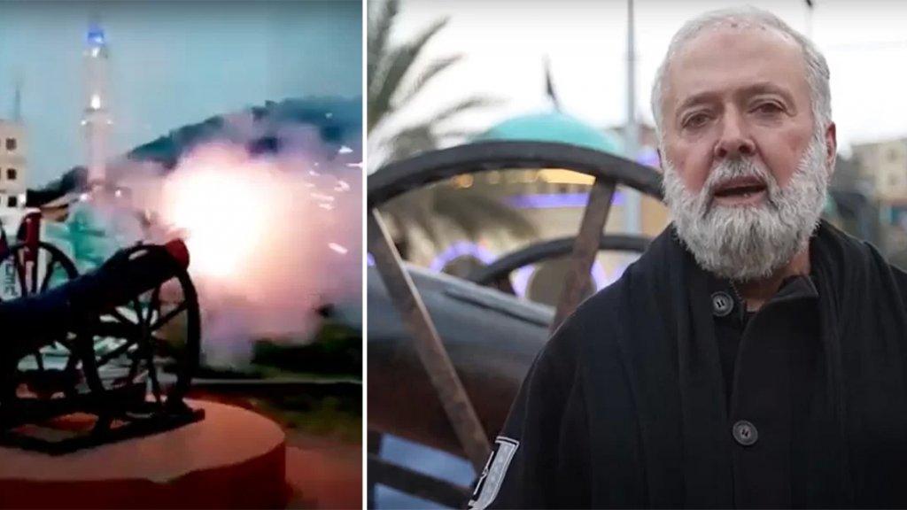 بالفيديو/ مدفع رمضان لا يزال يحافظ على رونقه في النبطية من ايام الإنتداب الفرنسي