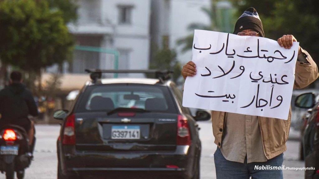 """أسعار """"خيالية"""" صادمة بانتظار اللبنانيين بعد رفم الدعم المفترض آخر الشهر الحالي: علبة الشاي بـ114 وكيس الحليب 171 ألف ليرة!"""