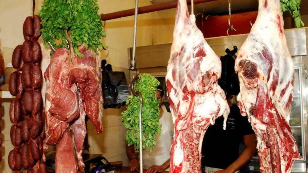 """شركة خليفة للمواشي توقفت عن تسليم اللحم المدعوم...""""بسبب تراكم فواتيرها والتي ما زالت عالقة من دون تحويل في مصرف لبنان"""""""