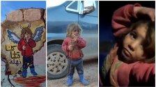 نهلة...طفلة سورية قيدها والدها وسجنها في قفص فماتت جوعاً وعطشاً في إدلب: كانت تمشي في المخيم أمام نظر الجميع مكبلة بجنزيرها!