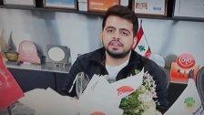 بالصور/ عمره 24 عاماً..الفائز بأكبر جائزة في تاريخ اللوتو اللبناني