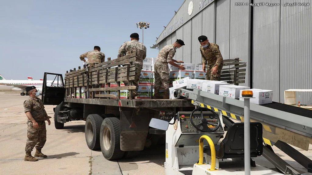 بالصور/ وصول طائرتان محملتان بـ24 طنًا من المواد الغذائية مقدمة هبة من سلطنة عمان للجيش اللبناني