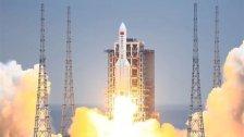 """الصين: الصاروخ الصيني """"الخارج عن السيطرة"""" لا يمثل أي خطر على سكان الأرض"""