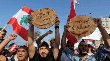 موقع ألماني يدق ناقوس الخطر: لبنان على أبواب مجاعة بحلول نهاية الشهر